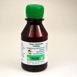 Флоралид ЦТ масляный 80мл