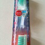 Насадка с жесткой щетиной для ионной зубной щетки Kiss You E-cut