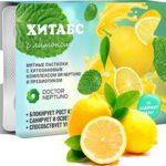 ХИТАБС с лимоном